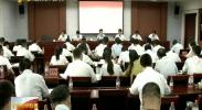 盛荣华在组织部干部大会上强调 要贯彻党代会和石泰峰调研讲话精神 努力开创组织工作新局面