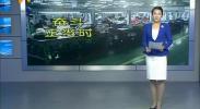 """闽宁镇妇女家门口就业 """"铁杆庄稼""""幸福长-2017年7月29日"""