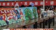互观互检 民族团结现场观摩走进吴忠-2017年7月28日