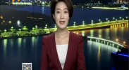 """金凤区:释放人才""""红利""""引领创新驱动-2017年7月17日"""