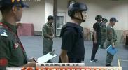 全区公安机关开展民警实战基本功考核-2017年7月31日