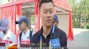 宁夏车队亮相第十六届环青海湖国际公路自行车赛-2017年7月16日