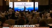 2017泌尿外科创新诊疗新技术高峰论坛在银川召开-2017年7月15日