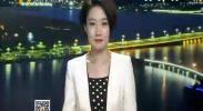 """吕海斌:让""""太空种子""""在固原落地生根-2017年7月18日"""