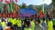 六盘山全国登山赛在固原举办-2017年7月17日