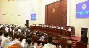 《宁夏回族自治区城镇地下管线管理条例》和《宁夏回族自治区价格条例》两部新规获颁 9月1日起施行-2017年7月28日