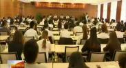 第十期全区大学生骨干培训班结业-2017年7月22日
