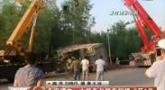 永宁境内一大货车与轿车相撞3死1伤-2017年7月14日