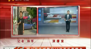 银川兴庆城管设60处西瓜直营点-2017年7月15日