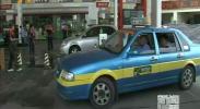 出租车改革升级:网约车合法了-2017年7月6日