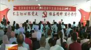 首都医疗专家赴宁医疗服务实践活动启动-2017年7月17日
