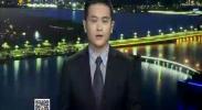 """银川市开展""""机动车礼让斑马线""""活动-2017年7月22日"""