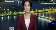 黄河宁夏银川段增殖放流经济鱼类1000万尾-2017年7月17日