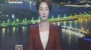 银川空港口岸首次截获检疫性有害生物番石榴实蝇-2017年7月17日