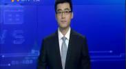 """""""全国卫视看宁夏""""大型主题采访活动 聚焦我区生态建设和新能源产业发展-2017年7月22日"""