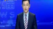 石泰峰 咸辉看望慰问退伍战士-2017年8月31日