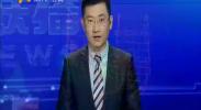 【环保督查整改追踪】宁夏顺天煤炭有限责任公司打着恢复治理旗号 行采矿之实-2017年8月31日