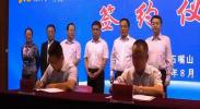 淘宝大学宁夏培训基地在石嘴山揭牌-2017年8月31日