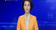 宁夏暂未发生夏季流感疫情-2017年8月10日