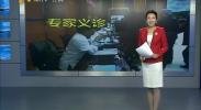 """百对金婚银婚老人浪漫过""""七夕""""-2017年8月28日"""