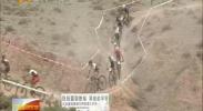 宁夏(吴忠)第四届全国山地旅游自行车公开赛开赛-2017年8月12日