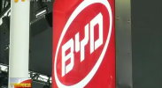 2017中国·银川国际汽车博览会启幕 新能源车广受关注-2017年8月6日