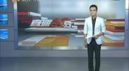4G直播:露天烧烤摊扰民 西夏区环保现场执法-2017年8月10日