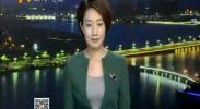"""宁夏硒砂瓜""""连作障碍""""技术难题被攻克-2017年8月11日"""