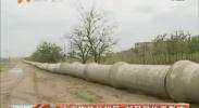 水泥构件厂扰民 村民种地受影响-2017年8月23日