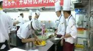 2017中国青年名厨精英赛西北赛区比赛今天在银川开赛-2017年8月10日