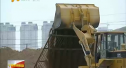 银川市开展扬尘污染防治工作专项督查-2017年8月12日