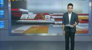 银川交警路查无证驾驶-2017年8月26日