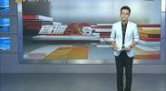 """万寿菊成为西吉农户增收""""软黄金""""-2017年8月10日"""