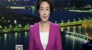 银川市集中销毁约6400箱非法劣质烟花爆竹-2017年8月26日
