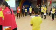 宁夏儿童福利基金会青少年成长夏令营开营-2017年8月17日