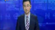 (全国道德模范候选人事迹展播)王黎君:点滴慈善心 真情报社会-2017年8月2日