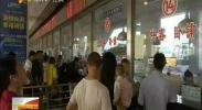 9月1日起宁夏长途客运班线实行实名制购票-2017年8月30日