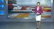 十五家约谈单位作风评议整改回头看(八):宁东管委会-2017年8月9日