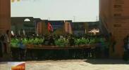 宁夏首届定向越野赛总决赛开赛-2017年8月13日