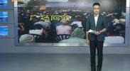 西夏广场问政直面民生话题-2017年8月11日