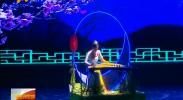 第九届全国残疾人文艺汇演宁夏代表团获佳绩-2017年8月24日