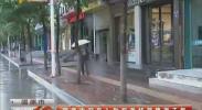 固原市迎来秋后首场强降雨天气-2017年8月23日