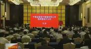 宁夏金融资产管理公司投入运营-2017年8月29日