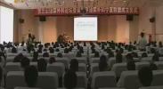 吴阶平泌尿外科宁夏联盟成立-2017年8月29日