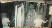 "老乡""顺手牵羊""被刑拘-2017年8月29日"