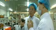 塞上英才风采录-郝向峰:好枸杞应该做成好产业-2017年8月30日