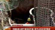 概算投资221亿| 京藏高速宁夏段改扩建工程进展如何?