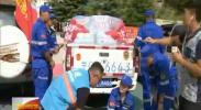 宁夏又一支救援队运送救援物资抵达九寨沟灾区-2017年8月11日