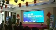 黄河横城灯光音乐节8月18日在银川举行-2017年8月11日