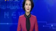 """第五届""""北京中医药专家宁夏行""""在银川举行-2017年8月26日"""
